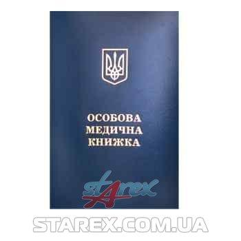 Доверенность на авто в украине бланк