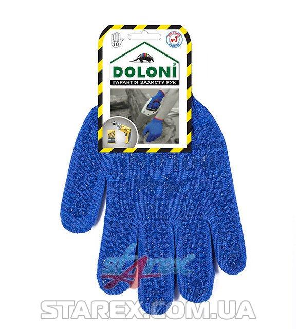 Как выбрать перчатки рабочие