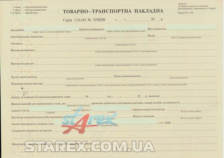 reshebnik-po-russkomu-8-klass-trostentsova-ladizhenskaya-deykina-aleksandrovna